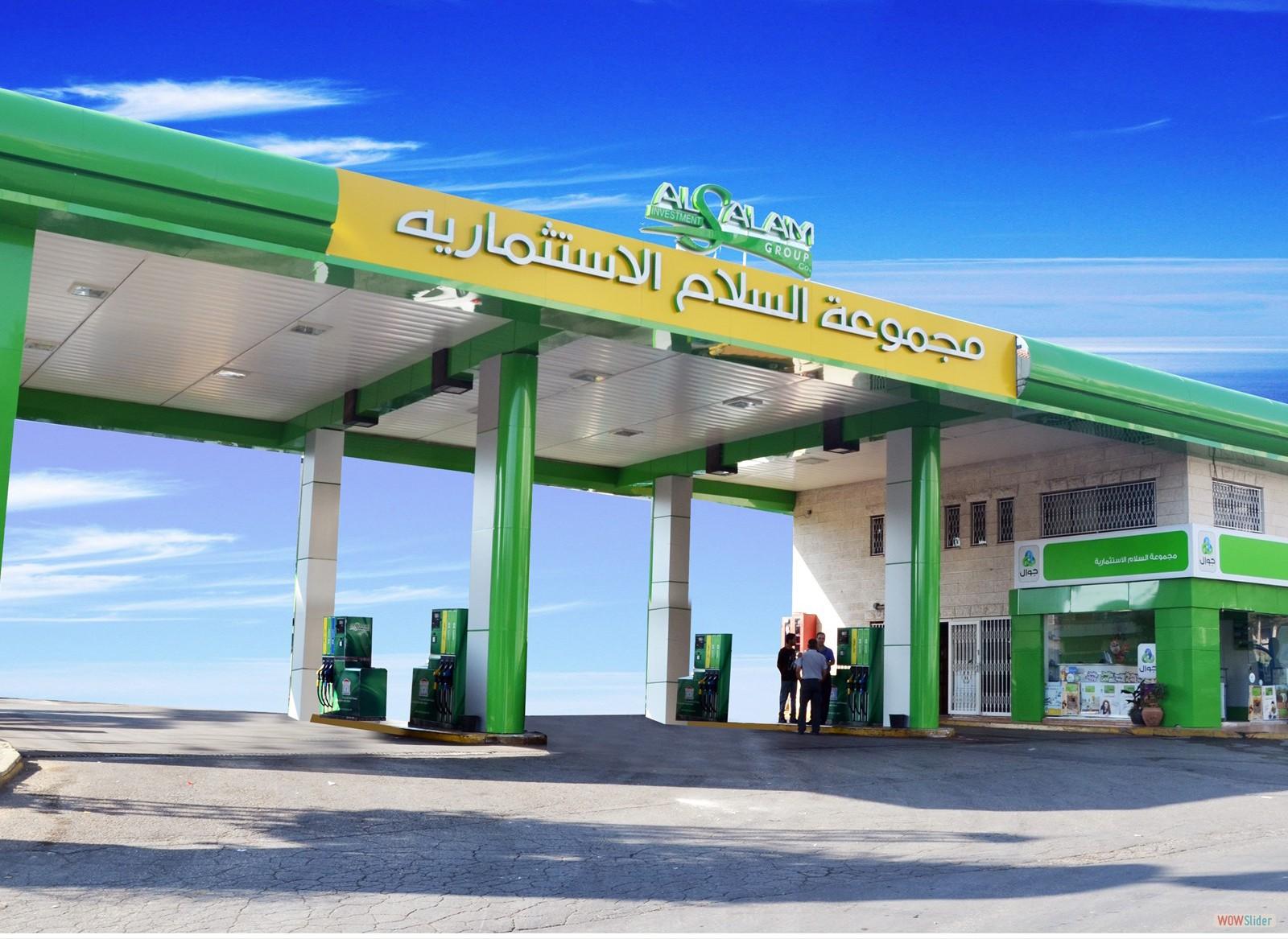 Al-Salam Group